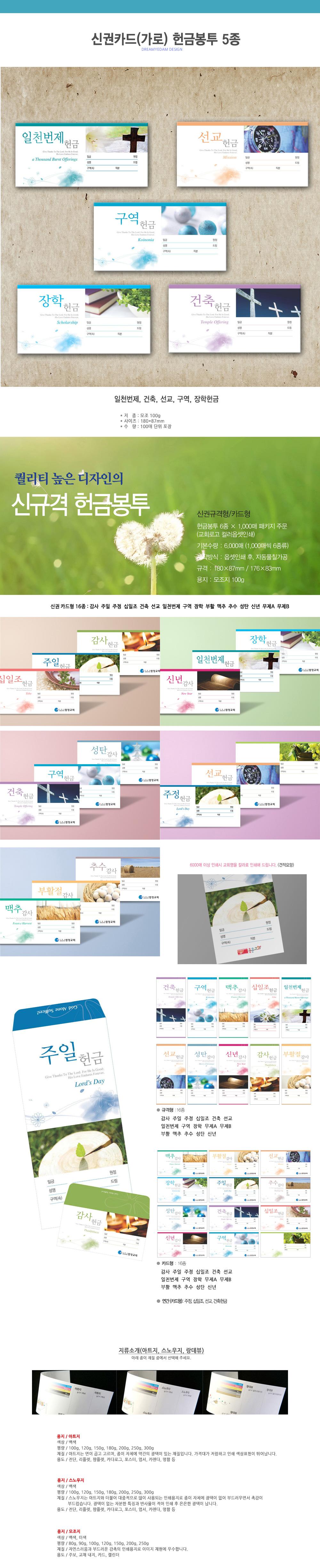 card18-0.jpg